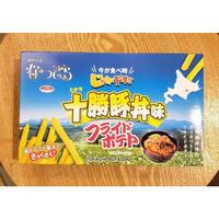 なつぞら NHK連続テレビ小説 十勝豚丼味 フライドポテト