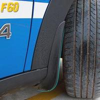 mini クロスオーバー マッドガード F60 ミニ  フロント&リア カントリーマン