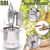 大容量 アルコール蒸留器 50L ホーム醸造キット ワインメーカー