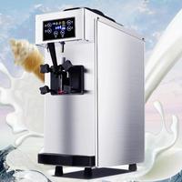 アイスクリームマシーン 業務用 操作しやすいタッチディスプレイ式 8L