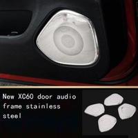 ボルボ xc60 ドアスピーカーカバー ステンレス オーディオ 4枚セット 2018-2019