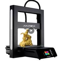 3Dプリンター 家庭用 組み立てが簡単な格安モデル