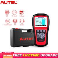 自動車 故障診断機 車両システムの故障コード読取り、消去が簡単でおすすめ AUTEL MD802