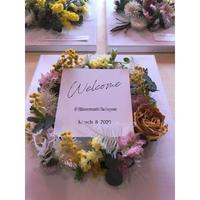 【10~11月お届け】両親贈呈用ピクチャーブーケセット(キャンバス)  ウェルカムボードS付