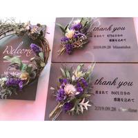 【10~11月お届け】両親贈呈用ピクチャーブーケセット(ボード)ウェルカムボードS付