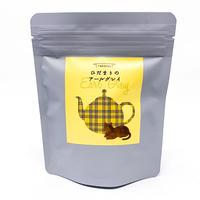 高橋紅茶店| ひだまりのアールグレイ(2.5g×10tea bags)