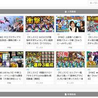 動画まとめサイト用Wordpressテーマ ver.2