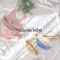 siliconbibu