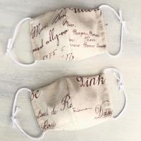 母の日に。マスク電報。メッセージカード・送料無料!洗える布何回も使える布マスク・カリグラフィー柄の立体マスク 厚手のコットンとダブルガーゼ・母の日