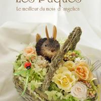 うさぎのプリザーブドフラワー カゴアレンジ・イースター。出産祝い、縁起物、お祝い