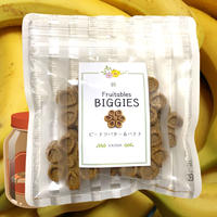 BIGGEIS  ピーナツバター&バナナ 60g