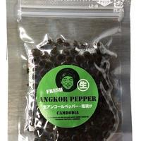 生アンコールペッパー・塩漬け25g