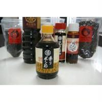 【お取り寄せグルメ】 香りポン酢300ml