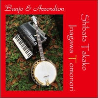 CD『Banjo & Accordion』
