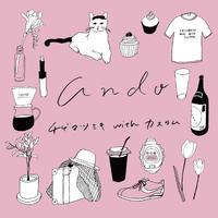 チヂマツミキ with カスタム 1st mini album 『 ando 』