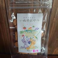 野菜のクッキー(きくいも)