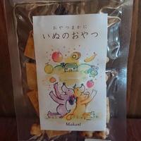 フルーツのクッキー(マンゴー)