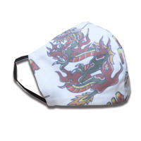 DRAGON  MASK - WHITE
