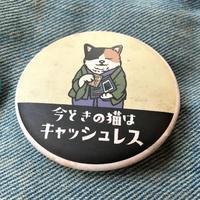 缶バッチ/Can badge