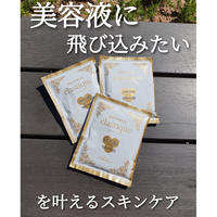 【予約】西倉式水素SPA élastique (5包)