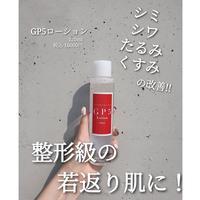 【予約】 GP5ローション 120ml