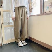 used us silk pants