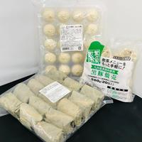 飲茶Bセット(税込3,100円)