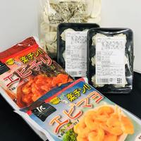 おうちで盛り上がろう❗️中華パーティセット(税込3,500円)