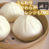 レンジもOK❗️やわらか肉まん  20個(税込1,000円)