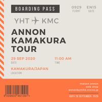 annon Presents KAMAKURA Group Tour