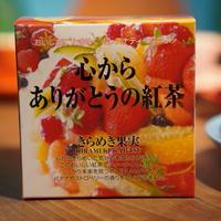 【キューブ】きらめき果実