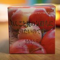 【キューブ】ももりんご