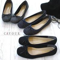 【再販売】CAVOUR カボール バレエパンプス 靴 レディース フラット ラメ ツイード スクエア リボン