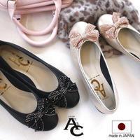 【2021新作】AC アミュエルコンセプト バレエシューズ 靴 レディース パンプス 日本製 3e ビジューリボン キラキラ ラウンドトゥ