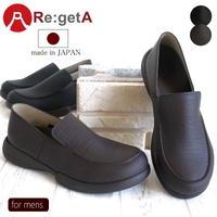 Re:getA リゲッタ メンズ モカシン スリッポン 日本製 紳士靴  4e 幅広 歩きやすい 履きやすい
