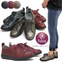 Pansy パンジーシューズ ウォーキング 靴 レディース 歩きやすい メタリックカラー 軽量