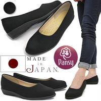 【再入荷】Pansy パンジーシューズ 靴 レディース 歩きやすい 軽量 ソフト ストレッチ オフィス