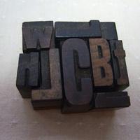 プリンターブロック 木のスタンプ w-119