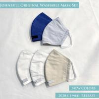Johnbull(ジョンブル)  マスク2枚組