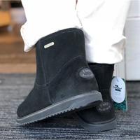 EMU(エミュー ) paterson mini 防水仕様 w11619 レディース 日本正規品
