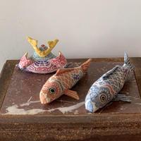 お得なセット販売/ 木版手染めぬいぐるみ 『鯉のぼり』『錦兜』 - 真工藝
