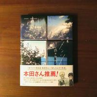 【新本】エレメンツ