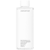 abotanical MULTIPLE OIL (Big bottle) * 2月下旬入荷予定