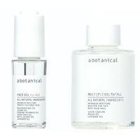abotanical FACE OIL&MULTIPLE OIL SET