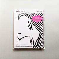 BranD Magazine Issue 53