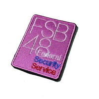 FSB48 Federal Security Serviceベルクロワッペン