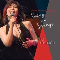 Swing in Strings