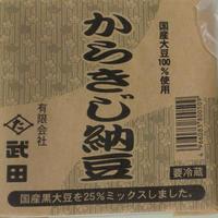 """""""かくた武田"""" からきじ納豆  単品  ≪産地直送≫"""