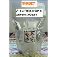 【フードと同梱希望の方】フリーズドライ納豆  100g