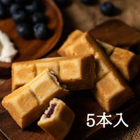 【栃木県産のブルーベリーと、フランス産クリームチーズを100%使用したスイーツ】 Berry fromage ベイクド・チーズ・ケーキ(5個入り)